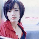 [Album] 川本真琴 – The Complete Singles Collection 1996~2001 (2010.02.24/MP3/RAR)