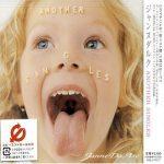 [Album] Janne Da Arc – ANOTHER SINGLES (2003.09.18/MP3/RAR)
