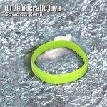 [Album] 沢田研二 – un democratic love (2016.03.11/MP3/RAR)