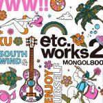 [Album] MONGOL800 – etc.works2 (2011.05.18/MP3/RAR)