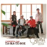 [Album] Casiopea 3rd – TA・MA・TE・BOX (2013.12.02/MP3+FLAC/RAR)