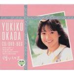 [Album] 岡田有希子 – 贈り物II~岡田有希子CD-BOX~ (2010/MP3/RAR)