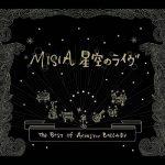 [Album] MISIA – 星空のライヴ ~The Best of Acoustic Ballade~ (2003.10.22/MP3/RAR)
