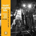 [Album] Various Artists – Lovin' Mighty Fire (Nippon Funk • Soul • Disco 1973-1983) (2017.02.24/MP3/RAR)