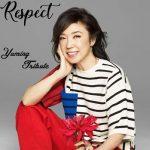 [Album] Various Artists – Respect Yumi Matsutoya Tribute (2019.04.16/MP3/RAR)