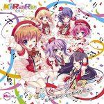 [Single] KiRaRe – 「Re:ステージ! 」KiRaRe 6thシングル ハッピータイフーン (2019.03.27/MP3/RAR)