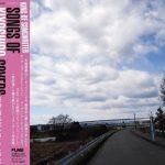 """[Album] 忌野清志郎 – キング・オブ・ソングライター """"忌野清志郎 カバー・アルバム"""" (2012/MP3/RAR)"""