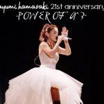 [Album] 浜崎あゆみ – ayumi hamasaki 21st anniversary -POWER of A^3- (2019/MP3/RAR)