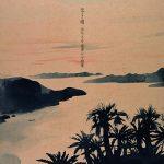 [Album] 元ちとせ – 元唄(はじめうた)~元ちとせ 奄美シマ唄集~ (2018.11.14MP3/RAR)