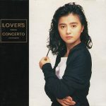 [Album] 薬師丸ひろ子 – LOVER'S CONCERTO (2014.02.05/MP3/RAR)