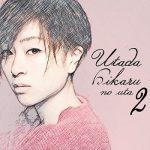 [Album] Various Artists – Utada Hikaru no Uta 2 (2019/MP3/RAR)