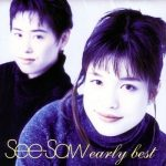 [Album] See-Saw – Early Best (2003.02.21/MP3/RAR)