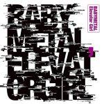[Single] BABYMETAL – Elevator Girl (2019.05.10/MP3+Flac/RAR)