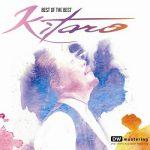 [Album] 喜多郎 – Best of the Best (2014/MP3+Flac/RAR)