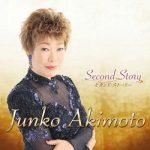 [Album] 秋元順子 – Second Story (2008.08.06/MP3/RAR)