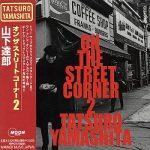 [Album] 山下達郎 – ON THE STREET CORNER 2 (2000.01.26/MP3/RAR)