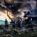 [Single] BUCK-TICK – 獣たちの夜/RONDO (2019.05.22/MP3/RAR)