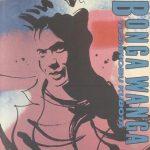 [Album] 久保田利伸 – BONGA WANGA (1990.07.14/MP3/RAR)