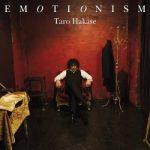 [Album] 葉加瀬太郎 – EMOTIONISM (2010.09.29/MP3/RAR)