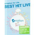 [Album] Various Artists – a-nation for Life BEST HIT LIVE (2011.12.21/MP3/RAR)