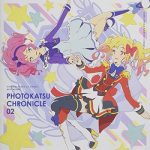 [Album] STAR☆ANIS、AIKATSU☆STARS! – スマホアプリ『アイカツ! フォトonステージ! ! 』ベストアルバム PHOTOKATSU CHRONICLE 02 (2019.04.03/MP3/MP3/RAR)
