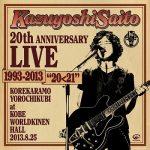 "[Album] 斉藤和義 – Kazuyoshi Saito 20th Anniversary Live 1993-2013 ""2021″ ~これからもヨロチクビ~ at 神戸ワールド記念ホール2013.8.25 (2013.12.25/MP3/RAR)"