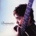 [Album] 押尾コータロー – Dramatic (2003.06.18/MP3/RAR)
