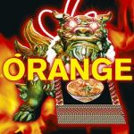 [Album] オレンジレンジ – ORANGE & RANGE (2007.07.25/MP3+FLAC/RAR)