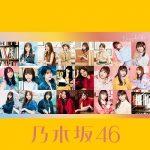 [Single] 乃木坂46 – Sing Out! (2019.05.21/MP3/RAR)