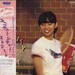 [Album] 竹内まりや – University Street (1979/MP3/RAR)