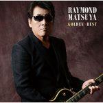 [Album] Raymond Matsuya – Golden Best Raymond Matsuya (2017.11.22/MP3/RAR)