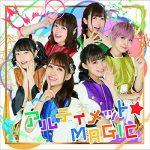 [Single] i☆Ris – アルティメット☆MAGIC (2019.05.22/MP3/RAR)