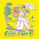 [Album] Coco d'Or (島袋寛子) – Coco d'Or 2 (2006.07.26/MP3+Flac/RAR)
