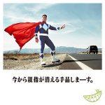 [Album] GReeeeN – 今から親指が消える手品しまーす。(2014.08.06/MP3/RAR)