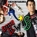 [Album] 矢沢永吉 – Twist (2010.06.09/MP3/RAR)