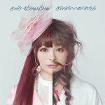 [Single] きゃりーぱみゅぱみゅ – きみがいいねくれたら (2019.05.10/MP3+Flac/RAR)