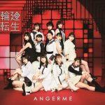 [Album] ANGERME – 輪廻転生~ANGERME Past, Present & Future~ (2019.05.15/AAC/RAR)