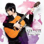 [Album] 押尾コータロー – KTR x GTR (2016/MP3/RAR)
