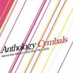 [Album] Cymbals – anthology (2003.12.25/MP3+FLAC/RAR)