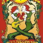 [Album] B'z – a BEAUTIFUL REEL. B'z LIVE-GYM 2002 GREEN ~GO★FIGHT★WIN~ (2002.11.27/MP3/RAR)