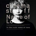 [Single] スピラ・スピカ – 恋はミラクル (2019.05.29/MP3/RAR)
