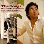 [Album] 中村雅俊 – The Songs (2005.08.24/MP3+Flac/RAR)