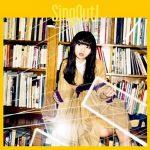 [Single] 乃木坂46 – Sing Out! (2019.05.29/MP3+Flac/RAR)