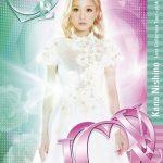 [Album] 西野カナ – Love Collection Tour ~pink & mint~ (2014.07.09/MP3+Flac/RAR)