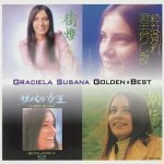 [Album] グラシェラ・スサーナ – Golden Best Graciela Susana (2013.11.27/MP3/RAR)