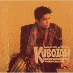 [Album] 久保田利伸 – Kubojah (1991.09.20/MP3/RAR)