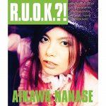 [Album] 相川七瀬 – R.U.O.K! (2013.09.04/MP3/RAR)