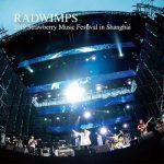 [Album] RADWIMPS 2019 Strawberry Music Festival in Shanghai (2019/MP3+Flac/RAR)