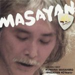 [Album] 桑名正博 – GOLDEN☆BEST 桑名正博 -MASAYAN 40Years- (2012.11.14/MP3+Flac/RAR)