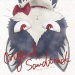 [Album] コトリンゴ – 同居人はひざ、時々、頭のうえ。オリジナル・サウンドトラック サウンドトラック (2019.5.31/MP3/RAR)